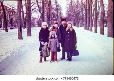 USSR, LENINGRAD - CIRCA 1981: Vintage photo of family winter walk in Leningrad, USSR