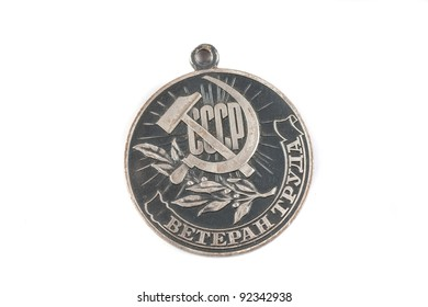 USSR medal awarded to veterans of labour