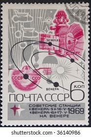 "USSR- Moscow, 1969: Postal stamp USSR 1969. Vintage stamp devoted  Soviet spacecraft ""Venera"""