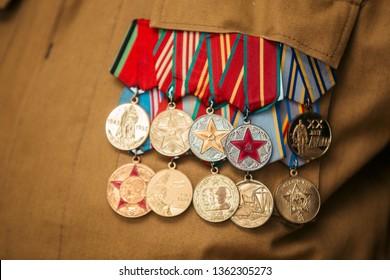 World War 2 Medals Images Stock Photos Vectors Shutterstock