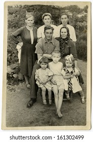 USSR, Ukraine - CIRCA, 1940s: Photo of unidentified big family.