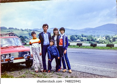USSR, WESTERN UKRAINE, CARPATHIAN MOUNTAINS - CIRCA 1982: Vintage photo of family car road trip vacation landscape in Western Ukraine, USSR
