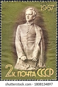"""USSR-circa 1967: Postage stamp printed in USSR  with a picture of Vladimir Ilyich Lenin (1870-1924), Russian revolutionary, Soviet politician and statesman from the """"Lenin""""series. Philately."""