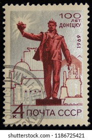 USSR-CIRCA 1969. Postage stamp, printed in the USSR, depicting Lenin's photogra- phy. 100 years of Donetsk