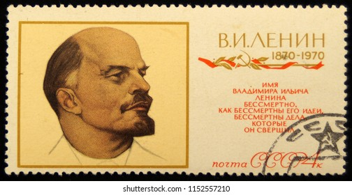 USSR-CIRCA 1970. Postage stamp printed in the USSR, which depicts VI Lenin 1870-1970