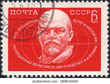 """USSR-circa 1970: Postage stamp printed in USSR  with a picture of Vladimir Ilyich Lenin (1870-1924), Russian revolutionary, Soviet politician and statesman from the """"Lenin""""series. Philately."""