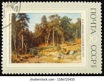 USSR-CIRCA 1971. Postage stamp printed in the USSR, State Tretyakov Gallery. Moscow. I.Shishkin. Pine Forest 1872