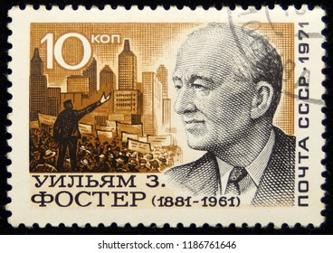 USSR-CIRCA 1971. Postage stamp printed in the USSR, depicting photogra- phy William Z. Foster 1881-1961