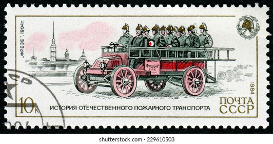 USSR-CIRCA 1984: A post stamp printed in USSR show firemen Frese 1904, devoted history of fire transport, circa 1984.