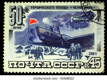 USSR-CIRCA 1984: A stamp printed in USSR shows Soviet airplane on the ski, circa 1984.