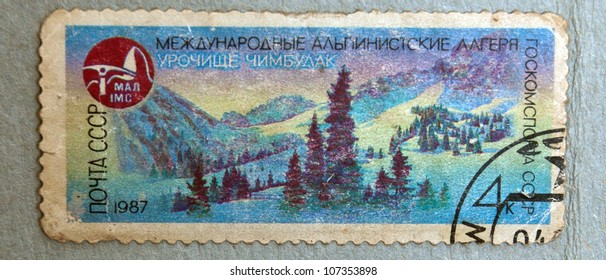 USSR-CIRCA 1987: stamp printed USSR, shows mountains Chimbulak in USSR, CIRCA 1987