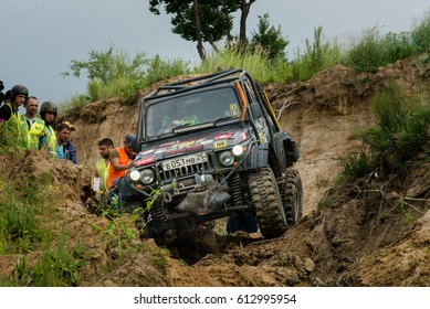 USSURIYSK, RUSSIA - AUGUST 05, 2016: Rainforest challenge offroad global series - RFC East Russia race.