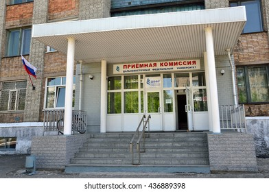 Ussuriysk, Russia, May, 19, 2016. Branch of the far Eastern Federal University (FEFU) in Ussuriysk, Primorsky Krai