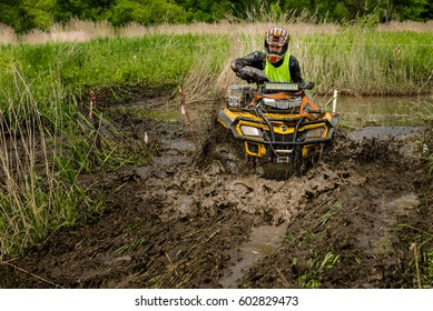 USSURIYSK, RUSSIA - MAY 28, 2016: ATV offroad race. Golden square. Part of the summer offroad race series.