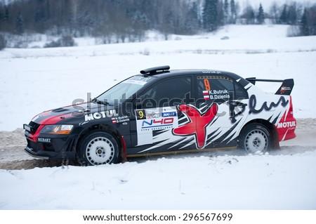 Utena January 30 Mitsubishi Lancer Evo Stock Photo Edit Now