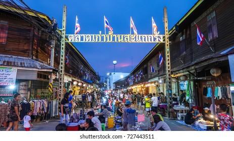 UTHAI THANI, Thailand : September 30,2017 Crowed people visit weekend night market at Uthai Thani province of Thailand