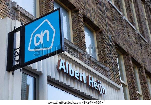 Utrecht, the Netherlands - 21 Jan, 2021: The Albert Heijn sign and logo. Albert Heijn is the largest supermarket chain in the Netherlands