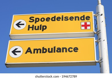 UTRECHT, NETHERLANDS - MARCH 27, 2014: Emergency signpost outside the Wilhelmina Children's Hospital. In 2013 the hospital celbrated its 125th anniversary.