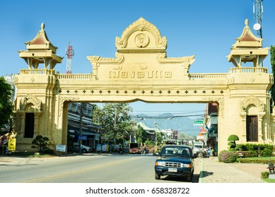 """Uttaradit, Thailand- December 14, 2016: The city gate of Lablae  or Laplae District,  Uttaradit Province, north of Thailand. Lablae means  """"Hidden from Sight"""" which has a lot of stories to tell."""