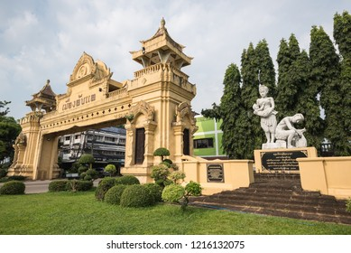 "Uttaradit, Thailand- October 6, 2018 : The city gate of Lablae or Laplae District, Uttaradit Province, north of Thailand. Label means ""Hidden from Sight"" which has a lot of stories to tell."