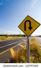 U-turn symbol Road in rustic city  in Thailand