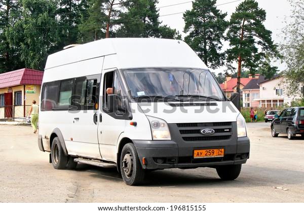 Ford Transit Passenger Van >> Uvildy Russia July 26 2008 White Stock Photo Edit Now