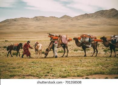 UVS PROVINCE, MONGOLIA - AUG 12, 2017: Mongolian nomadic family.