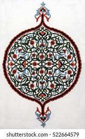 Uzbek embroidery on a wall