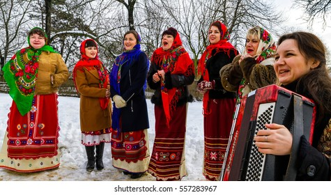 Uzhgorod, Ukraine - January 15, 2017: Female folklore collective performs during the seventh ethnic festival Christmas Carols in the old village.