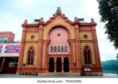 Uzhgorod, Ukraine - September 18, 2016: The Old Synagogue in Uzhhorod