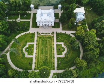 Uzutrakis manor in Trakai, Lithuania. Uzutrakis Manor Estate has been partially restored to its former splendour and features excelent spaces for exhibitions, concerts, conferences and other events