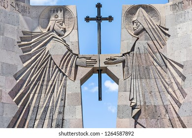VAGHARSHAPAT, ARMENIA - JUNE 15, 2017: Reliefs over the monumental gate of the Etchmiadzin Cathedral, in Vagharshapat, Armenia