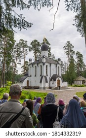 VALAAM ISLAND, KARELIA/ RUSSIA-August 2, 2016: Skete of the Smolensky Valaam Monastery and pilgrims. Consecrated in honor of the icon of the Smolensk Mother of God.
