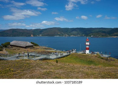 Valdivia, Chile - January 30, 2018: Lighthouse inside the fortified walls of the historic Niebla Fort protecting the approach to the former Spanish colonial city of Valdivia in southern Chile