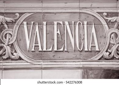 Valencia, Plaza de Espana; Seville, Spain in Black and White Sepia Tone