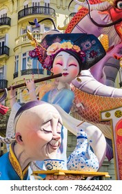 VALENCIA, SPAIN - MARCH 15, 2017:  Colorful paper mache figures in the Las Fallas Festival in Valencia, Spain on March 15, 2017.
