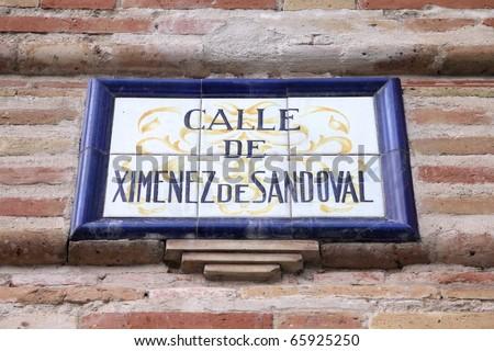 Valencia Spain Old Stylish Ceramic Street Stock Photo (Edit