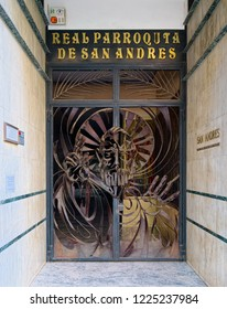 VALENCIA, SPAIN - SEPTEMBER 01, 2018: Ornate iron door of Real Parroquia de San Andres (St Andrew Church), located in the city center of Valencia at Carrer de Colon street.