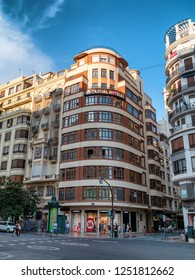 VALENCIA, SPAIN - SEPTEMBER 01, 2018: Casual Valencia Vintage hotel, opened in 2016 in a historic building of city center.