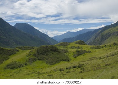 The valley of the Katun River. Altai Republic.
