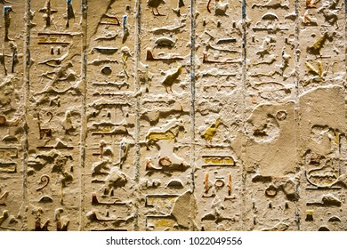 The Valley of the Kings, Gates of the Kings, is a valley in Egypt where, for a period of nearly 500 years from the 16th to 11th century BC, rock cut tombs were excavated for the Pharaohs and powerful