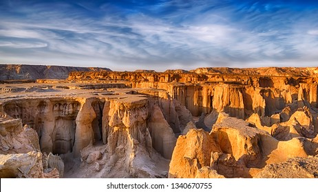 Valley of Stars, also known as Stars Valley, is a valley located on Qeshm, an Iranian island in the Strait of Hormuz in Hormozgan Province