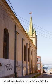VALPARAISO, CHILE - NOV 9, 2014: Architecture of  Valparaiso, Chile. Valparaiso Historic centre is a UNESCO world heritage site