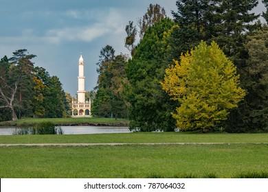 Valtice Lednice area. Castle in the Czech Republic garden park. Lednice Minaret - Shutterstock ID 787064032