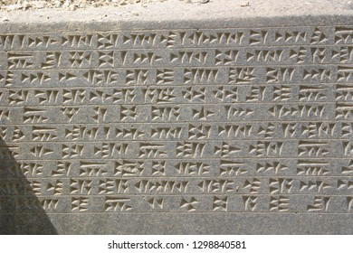 VAN, TURKEY-JULY 30, 2011:  Outside the city, the Cavustepe Fortress and Necropolis, archaeological site and home to the Urartians in the 700s, a cuneiform tablet temple inscription was found.