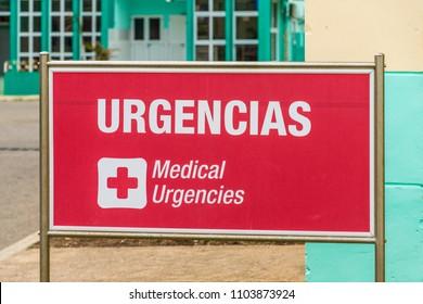 Varadero, Cuba. January 2018. A view of a hospital emergency sign at the hospital , in Varadero, cuba.