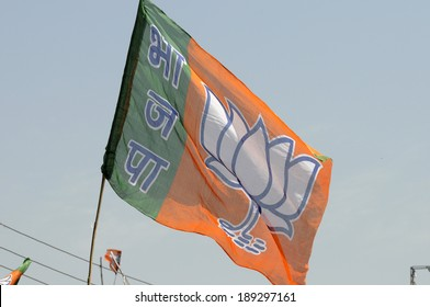 VARANASI- APRIL 24: A  Bharatiya Janata Party (BJP) flying during a political rally  on April  24, 2014 in Varanasi , India.