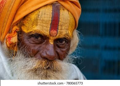 Varanasi, Banaras, Uttar Pradesh, India -  December 16, 2015 : Sadhu, An Indian Holy man.