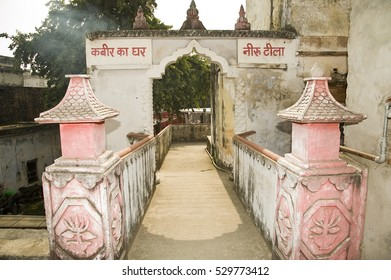 varanasi / India 13 December 2015 , Kabir's original House where his parents Niru & Nima are buried at kabir chaura math in Varanasi India