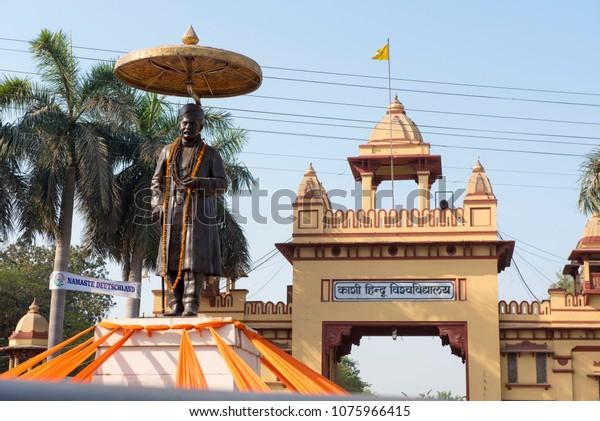 Varanasi / India 26 March 2018 Main Entrance of Banaras Hindu University or Kashi Hindu Vishwavidyalay at lanka in Varanasi  Uttar Pradesh India
